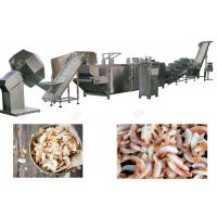 Quality Automatic Coconut Chips Making Machine , Coconut Flakes Making Machine for sale