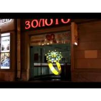 Quality Transparent Holographic Rear Projection Film Hologram Display For Shop Window for sale