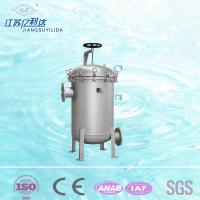 Quality Portable PP Meltblown SS 5 Micron Water Filter Cartridge Housing For Water Treatment for sale