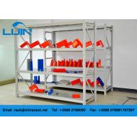 China Powder Coated Finish Industrial Steel Shelving 50-300 Kg / Beam Level on sale