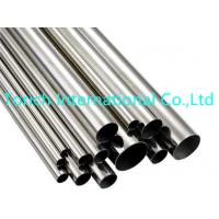 China Superheater Seamless Stainless Steel Tubing , Ferritic Austenitic Alloy Steel Tube on sale