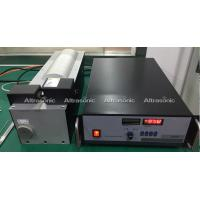 Quality CE Ultrasonic Wire Splicing And Terminal Welding 20kHz For Copper And Aluminum for sale