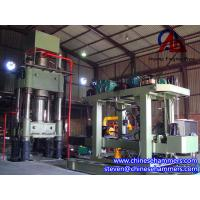 Quality 1600Ton Hydraulic Open Die Forging Press for sale