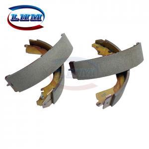 Quality 04495-60070 Rear Brake Shoe Set For LAND CRUISER HZJ71 HZJ79 HZJ74 44060-20J25 0449560070 for sale