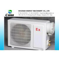 Quality Cooling And Heating Explosion Proof Air Conditioners Customized Upright Air Conditioners for sale