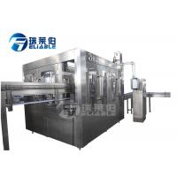 Buy cheap Industrial Fully Automatic Water Bottling Plant from wholesalers