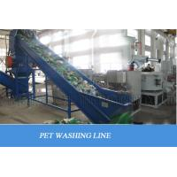Quality Waste Plastic Bottle Recycling Machine Crushing Hot Washing Cold Washing Dewatering for sale