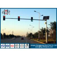 Buy cheap Solar Panel Red Green Automated Traffic Light Pole Q345 for Pedestrian crossing from wholesalers