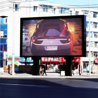 Quality Full Color P5 Outdoor Advertising LED Display 320*160mm Module Size 8 Scan Mode for sale