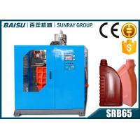 China Pvc Water Tank Manufacturing Machine For Mini Jerry Can 350 X 390mm Max Mould Size SRB65-2 on sale