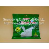 Quality Sugarless Milk Flaovr Cube Shaped Candy Colored With Good Chewy Feeling for sale