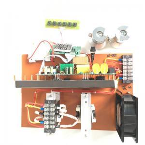Ultrasonic Generator PCB on sale, Ultrasonic Generator PCB