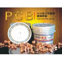 Quality Copper Anode for sale