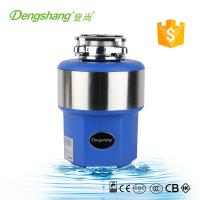 Buy cheap home kitchen appliance food waste disposer machine for hosuehold from Wholesalers