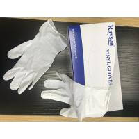 Quality White Latex Free Powder Free Disposable Gloves S - XL Size PVC Material for sale