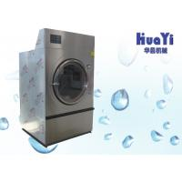 Quality Automatic Stackable Electric Washer And Dryer Of Stainless Steel 304 for sale