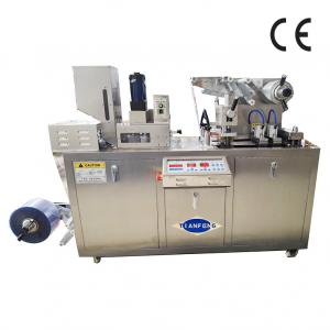 Quality Pharma  Blister Packaging Machine Pharmaceutical Industry for sale