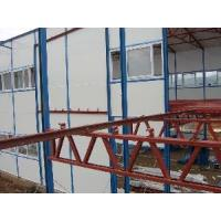 Quality Slop Roof Prefabricated House for sale
