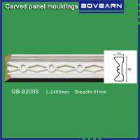 Buy cheap Polyurethane moldings / Dado rails/ 42 mm white primed color customized OEM from wholesalers