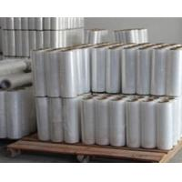machine use pe stretch film for pallet wrapping/LLDPE wrap film,pe packaging film,pe pla