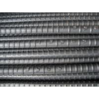 Quality Hot Rolled Steel Reinforcement Bars High Tensile Steel Bar ASTM BS for sale