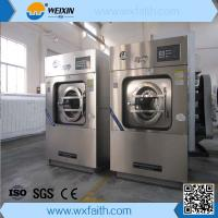 Quality Industrial water extractor/industrial laundry machine/industrial extractor machine for sale