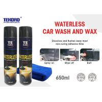 Quality Waterless Wash & Wax Vehicle Exterior Surfaces Use With Streak Free Shine for sale