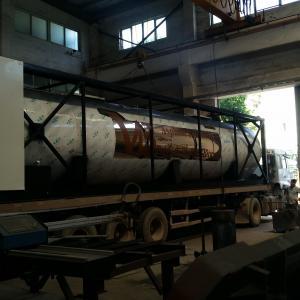 China Energy Saving Bitumen Tank Container PMB Liquid Asphalt Storage Tanks on sale