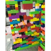 China Plastic building materials on sale
