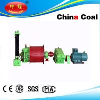 Quality JTKB Series Mine Electric Hoist Winch Used in Coal Mine for sale