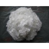 Quality Hollow Conjugated Polyester Staple Fiber 7d*64mm for sale