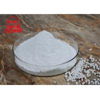 Quality High Whitness Coated Calcium Carbonate Powder , Water Soft Pipe CACO3 Powder for sale