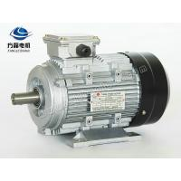 China YX3 series 1.5kw three phase AC electric motor,induction motor on sale