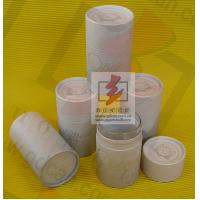 Quality Food Grade Cardboard Cylinder Packaging / Small Cardboard Tube Boxes for sale
