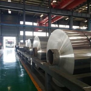 Quality Household Foil Air-Conditioner Foil Aluminum Coil Aluminium Foil for sale