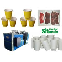 Quality Auto Disposable Paper Cup Making Machine Ultrasonic&Hot Air Double PE Paper Cup Machine for sale