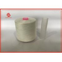 Quality Pure 100% Polyester Core Spun Yarn 30/1 Spun Polyester Sewing Thread for sale