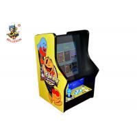 Buy cheap Yellow Mini Tabletop PACMAN Machine 15 Inch LCD Screen For Shopping Mall from wholesalers