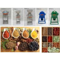 China high quality small mini spice grinding machine/spice grinder/tea leaf grinder with export standard on sale