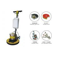 Quality Two Speed Professional Domestic Floor polishing Machine with Brush , Pad , Water Tank for sale
