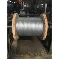 Quality High Strength Heavy Galvanized Steel Wire Cable For Overhead Power Transmission Line for sale