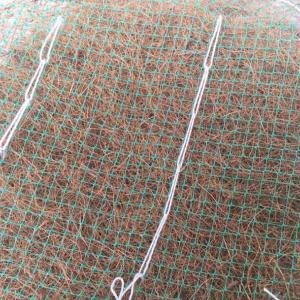China Coconut/Straw fiber Turf Reinforcement Mat/Erosion Control Mattress for Slope Protection and Vegetation Establishment on sale