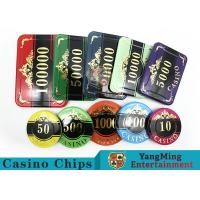 Customizable Casino Texas Holdem Poker Chip Set With UV Mark