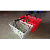 Quality Supermarket PP Plastic Hand Shopping Basket With Double Flat Hand for sale