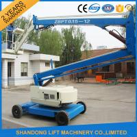 Quality 360 Rotation Self Propelled Trailer Mounted Boom Lift with Hydraulic Crank Arm for sale