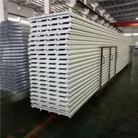 Quality 11.35meters 840mm ivory white single steel PVC eps sandwich roof panel for roof for sale