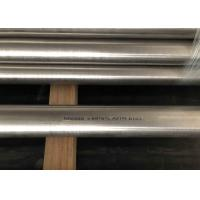 Quality Inconel 600 Pipe , 0.7 - 3mm Thickness  Nickel Alloy Pipe , ASTM B167 UNS N06600 Tube for sale