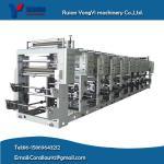 Quality Aluminum Foil Gravure Printing Machine Print Aluminum Foil Paper for sale
