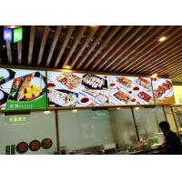 Quality Snap Frame Illuminated Menu Boards Lightbox Menu Display A0 - A4 Size for sale
