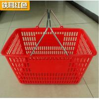 Quality Collapsible Plastic Shopping Baskets With 2 Metal Handle / Durable Storage Basket for sale